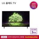 LG 올레드 OLED TV OLED48A1ENA 120cm 스탠드형