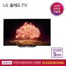LG 올레드 OLED TV OLED65B1VNA 163cm 스탠드형
