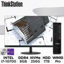 씽크스테이션 P340 SFF-30DKS01C00 i7-10700 8G 256G