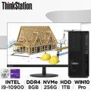 씽크스테이션 P340 TWR-30DHS04000 i9-10900 8G 256G