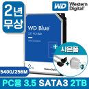 WD PC용 하드디스크 BLUE SATA3 3.5 HDD WD20EZAZ 2TB