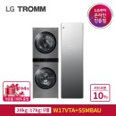 LG 트롬 워시타워+스타일러 W17VTA+S5MBAU