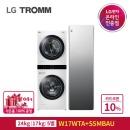 LG 트롬 워시타워+스타일러 W17WTA+S5MBAU