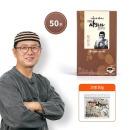 김오곤원장의 쌍화차 15gx50포 본사직영 고명 50g포함