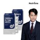 어골칼슘+마그네슘+비타민D 5종 복합기능 2박스(2개월)