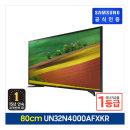 삼성전자  삼성 HD TV  UN32N4000AFXKR  (80cm/스탠드형)