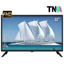 TNM 라이트 32인치 FHD LED TV TNM-X3200FHD VA패널