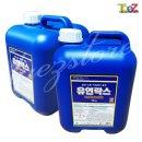 대용량 유연락스 말통18kg/세제 살균 소독제 액체세제