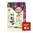 (현대농산) 2021년산 햅쌀 임금님표 이천쌀 10kg
