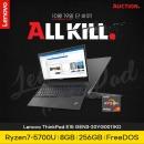 ThinkPad E15 20YG0011KD 루시엔 R7 5700U 19일/램행사