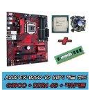 ASUS EX-B250-V7 6웨이 채굴 보드 G3900+DDR4 4G세트