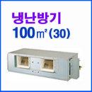 LB-W1103SG3 천장매립덕트 에어컨1대로 9실연결사용