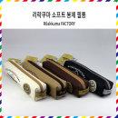 리락쿠마/소프트필통/봉제필통/캐릭터필통/필통/휴대