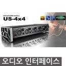 TASCAM/US4X4/US-4X4/오디오인터페이스